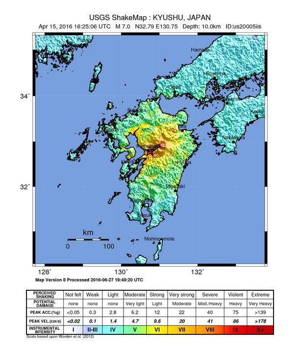 USJapan Natural Resources Panel On Earthquake Research - Natural resources map of us